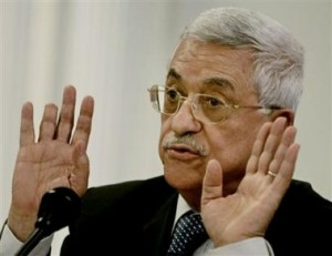Mahmoud Abbas (Public domain photo for education only)
