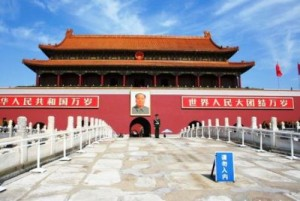 Beijing Tiananmen-Square (Official photo)