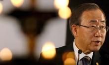 UN Secretary General Ban Ki-moon (Courtesy photo - guardian.co.uk)