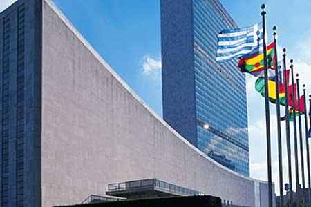 Zgrada UN-a na East Riveru, New York (WPP photo archive)