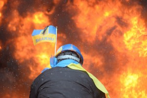 Ukraine in flame (Courtesy photo - for education only)