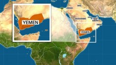 Yemen map TV image (courtesy for education only)