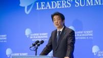 Shinzo Abe Japan's PM UN New York 2015 (UN photo by Rick Bajornas)
