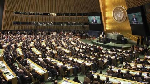 UN summit on refugees 2016 (DW photo)