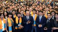 President of Kazakhstan Nursultan Nazarbajev with Kazakhstan youth in 2015 (Courtesy photo for education only)