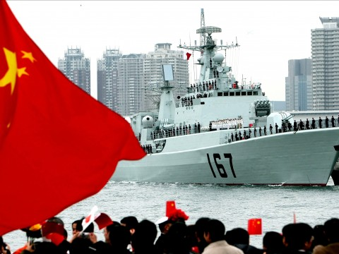 China naval ship (Courtesy photo for education only)