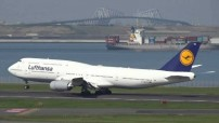 Lufthansa Boeing 747 (Youtube image for education only)