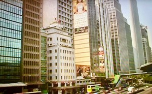 """Hong Kong - the former """"British pearl"""" of Asia now formerly China (TV image - photo by Erol Avdovic for education only)"""